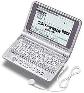 CASIO 電子辞書 EX-word データプラス2 XD-ST7100 (25コンテンツ, 英語/音声 ドイツ語系, 6ヶ国語音声読み上げ機能&ドイツ語ネイティブ音声機能, バックライトつき スーパー高精細液晶, トリプル追加機能搭載)