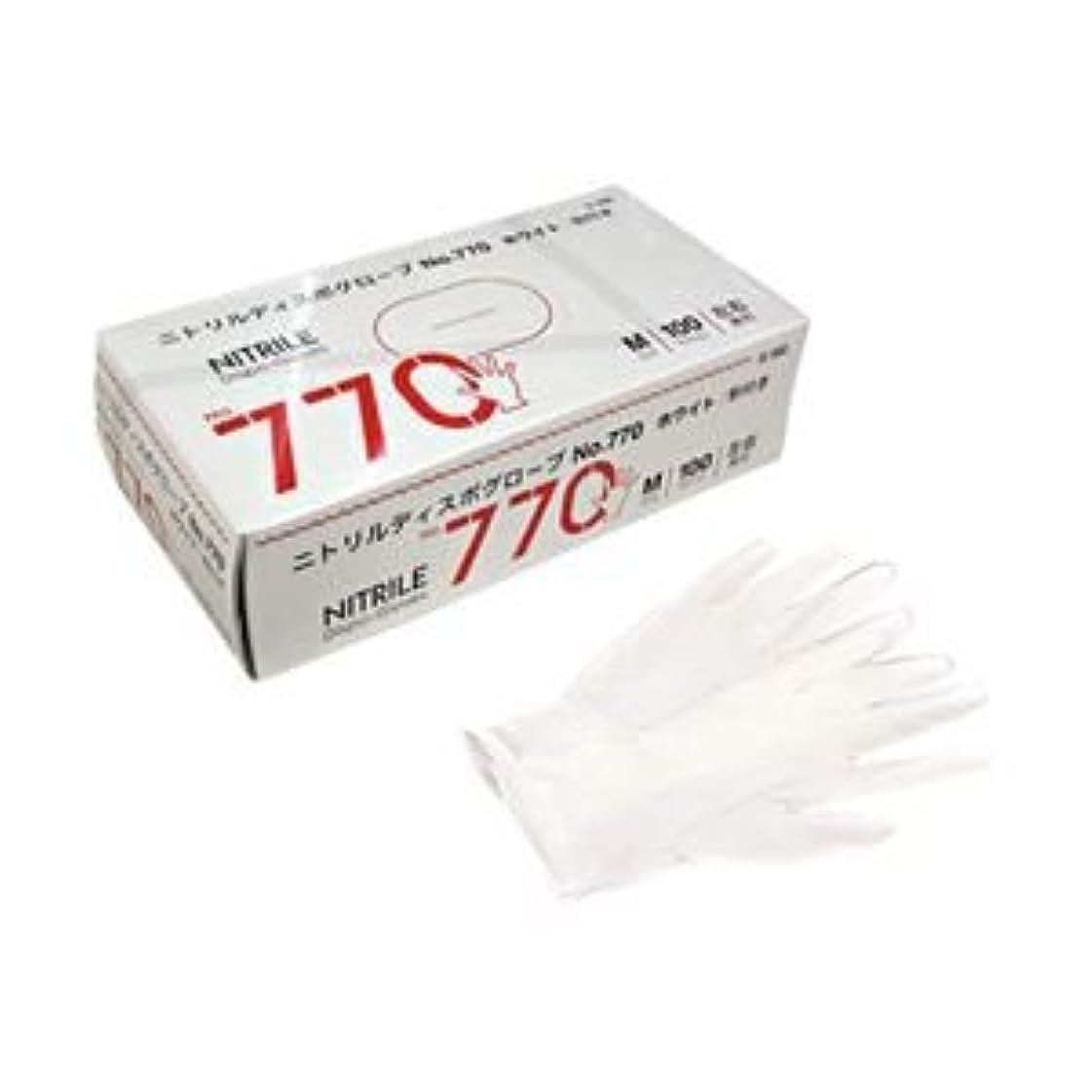 アルプス酔っ払い社交的(業務用セット) 宇都宮製作 ニトリル手袋770 粉付き M 1箱(100枚) 【×5セット】