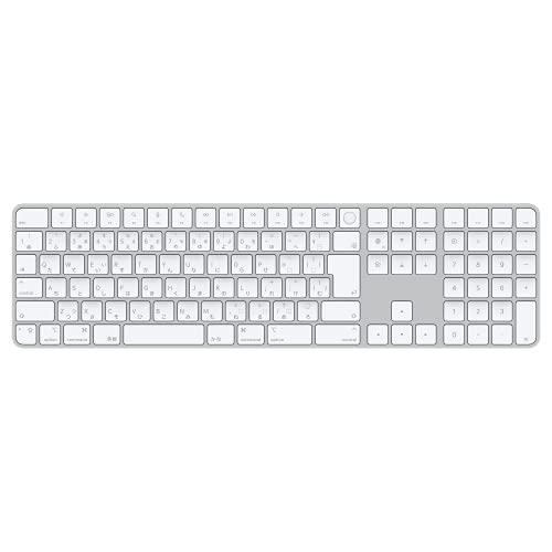 Apple Touch ID搭載Magic Keyboard(テンキー付き) (Appleシリコン搭載Mac用) - 日本語(JIS) - シルバー