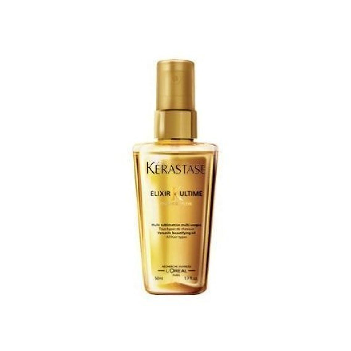 Keratase Elixir Ultime 50ml / 1.7fl.oz. Travel Size