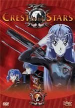 Crest of the stars, vol. 2