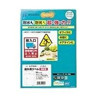 TANOSEE 屋外用ラベル レーザー用 A4 ノーカット 1冊(50枚)