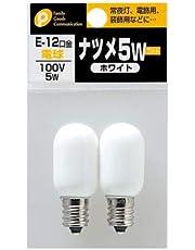 【2パック】ナツメ球 2個入 100V5W E12 ホワイト(ナツメ球 小丸球 常夜灯 保安球 足元灯) (【2パック】)