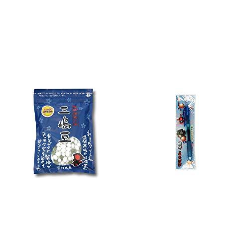 [2点セット] 飛騨 打保屋 駄菓子 三嶋豆(150g)・さるぼぼ 癒しボールペン 【ブルー】
