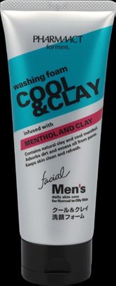 モッキンバードパットファイバ熊野油脂 ファーマアクト メンズクール&クレイ 洗顔フォーム 130G×48点セット (4513574015913)