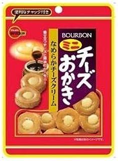ブルボン ミニチーズおかきCH 28g ×10袋
