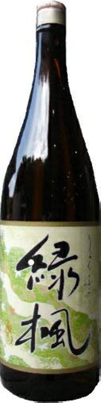 温度トムオードリース税金〔清酒?日本酒〕 緑楓 1.8L瓶 1本 (1800ml) (緑風)(りょくふう) 辰馬本家酒造