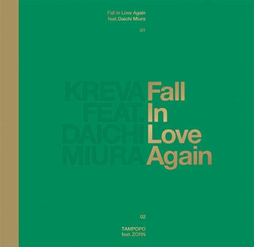 Fall in Love Again feat. 三浦大知(完全生産限定盤A:CD+DVD / スペシャルブック仕様)