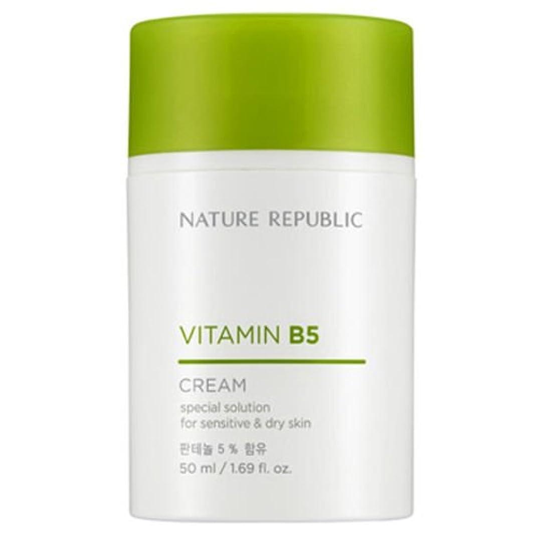 プレゼンパラシュート湿原NATURE REPUBLIC Vitamin B5 Series [並行輸入品] (Cream)