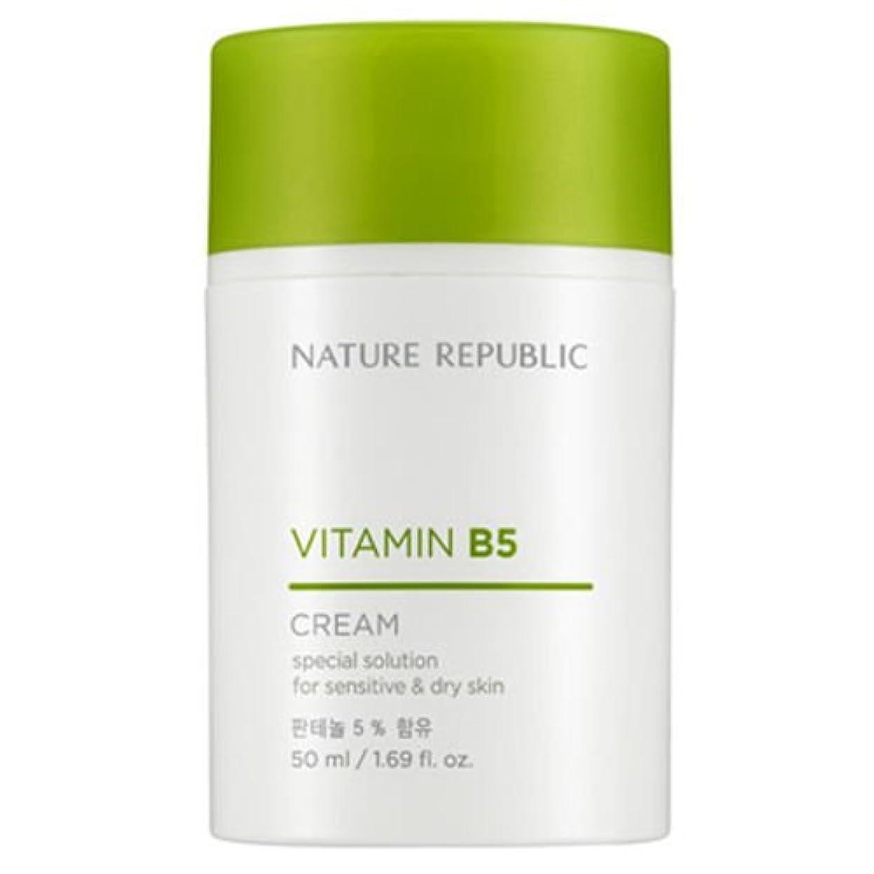 奨学金麻酔薬に向けて出発NATURE REPUBLIC Vitamin B5 Series [並行輸入品] (Cream)