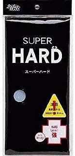 Salux Super Hard Nylon Japanese Beauty Skin Bath Wash Cloth/towel (Blue)