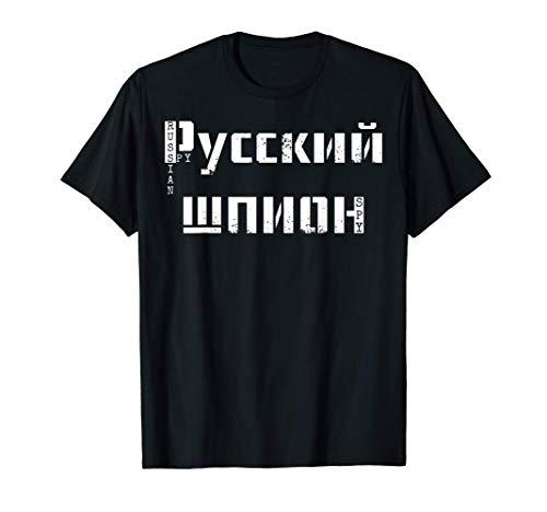 Espía Ruso - Divertido de los 70 Sarcástico Ruso Camiseta