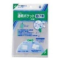 コレクト 透明ポケット B7 CF-700 00039686 【まとめ買い10冊セット】