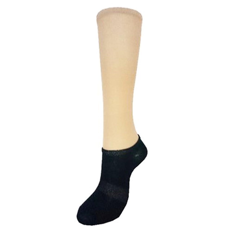 ブル許容できるシェル砂山靴下 ストッキングソックス スニーカーソックスタイプ ブラック