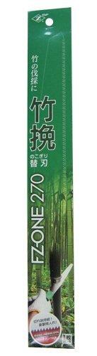 Z FZ-ONE 270-BT 竹挽用鋸 替刃 270mm [6061]