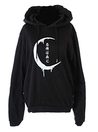 Kawaii-Story TS-240 Schwarz Mond Japan Schriftzeichen Gothik Hoodie Sweatshirt Harajuku