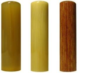 印鑑・はんこ 個人印3本セット 実印: 純白オランダ 18.0mm 銀行印: 純白オランダ 16.5mm 認印: 彩樺(さいか) 15.0mm 最高級もみ皮ケースセット