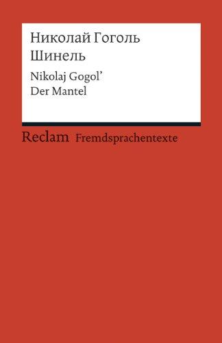 Šinel': Der Mantel (Fremdsprachentexte) (Reclams Universal-Bibliothek)