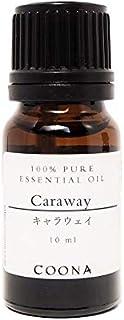 キャラウェイ 10 ml (COONA エッセンシャルオイル アロマオイル 100%天然植物精油)