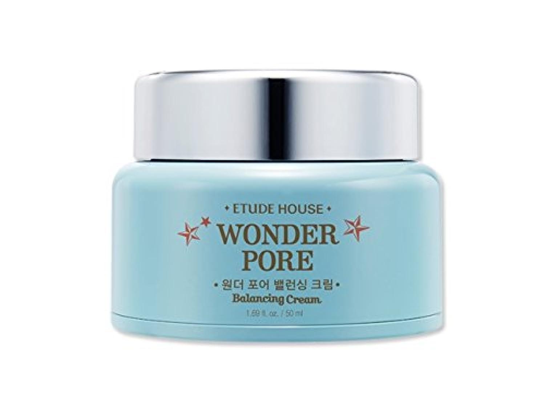 Etude House エチュードハウス ? ワンダーポアバランシングクリーム Wonder Pore Balancing Cream(50ml 1.69 fl oz)[海外直送品] …