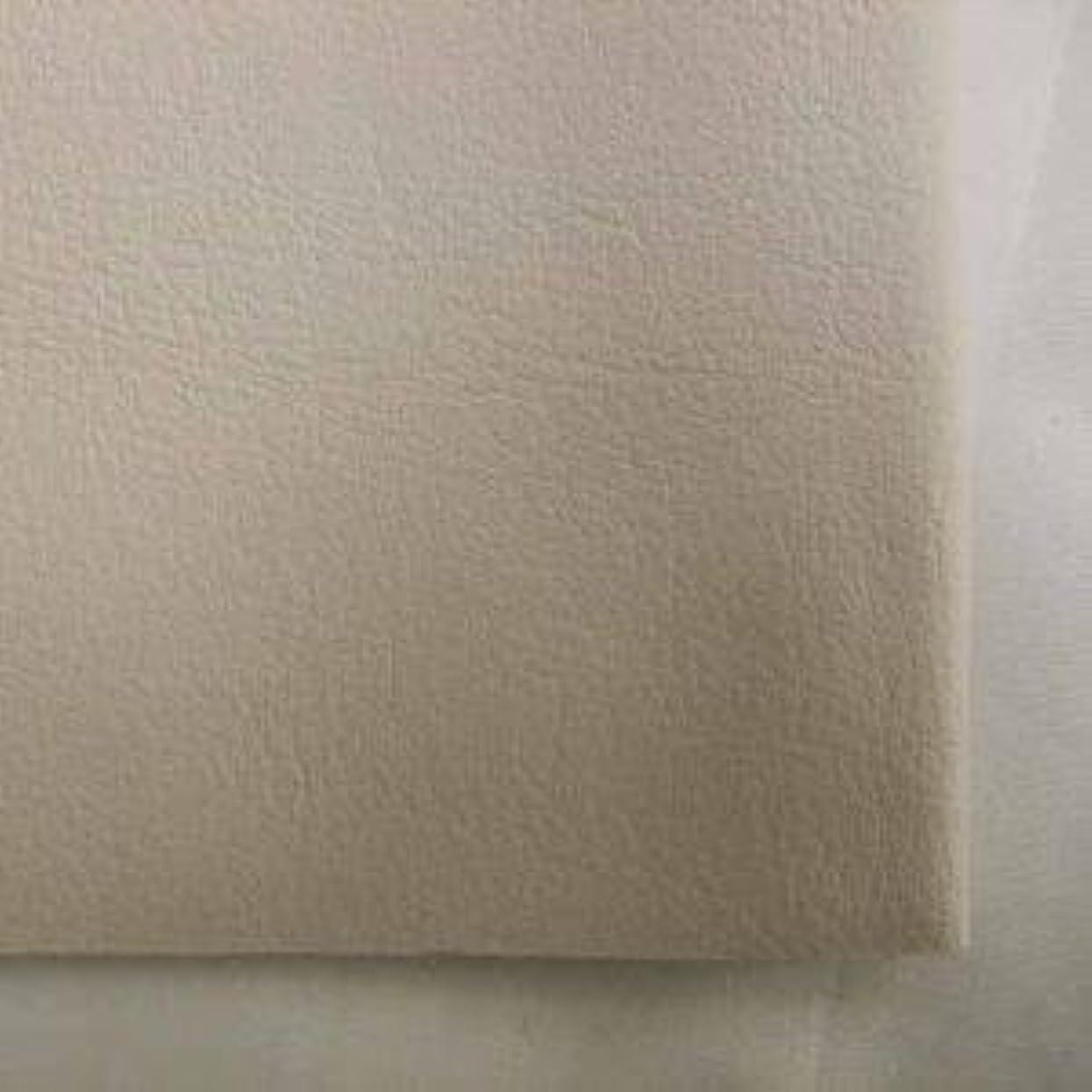 食器棚だらしない順番明和グラビア イス リフォーム レザーシート (アイボリー/レッド/グレー/ブラック/ブラウン/ベージュ) 約60×120cm アイボリー