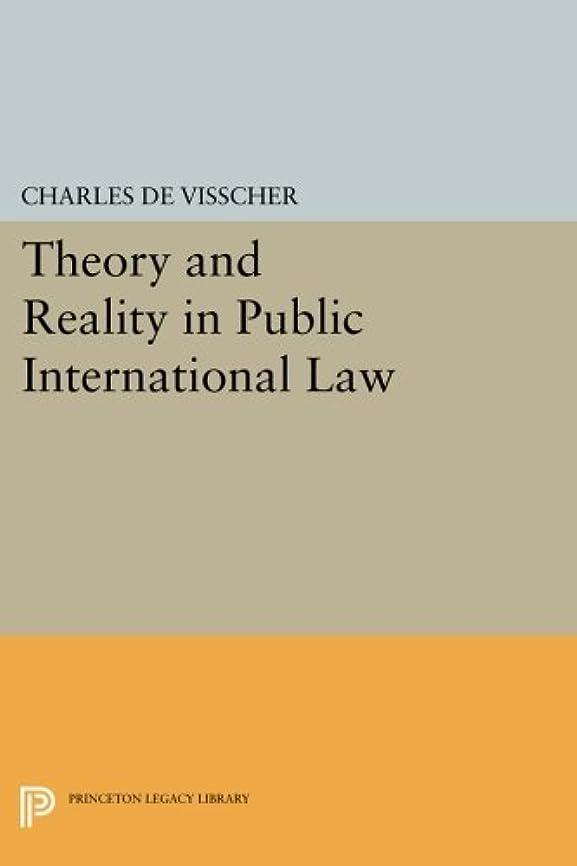 車強制的歩くTheory and Reality in Public International Law (Center for International Studies, Princeton University)