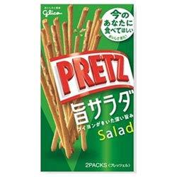 プリッツ 旨サラダ 10個×2ケース