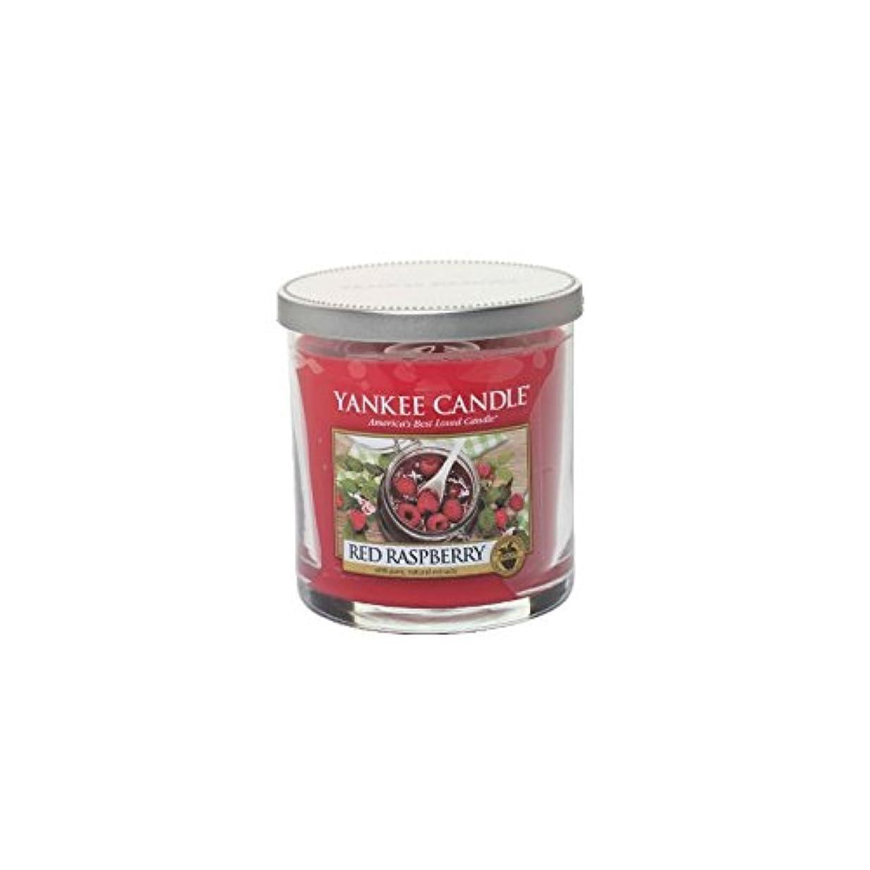 ペンダントハンサム操作Yankee Candles Small Pillar Candle - Red Raspberry (Pack of 6) - ヤンキーキャンドルの小さな柱キャンドル - レッドラズベリー (x6) [並行輸入品]