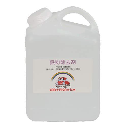 鉄粉除去剤1000ml 業務用 鉄粉取り 鉄粉クリーナー シャンプー 塩カル除去剤 塩化カルシウム除去剤 車