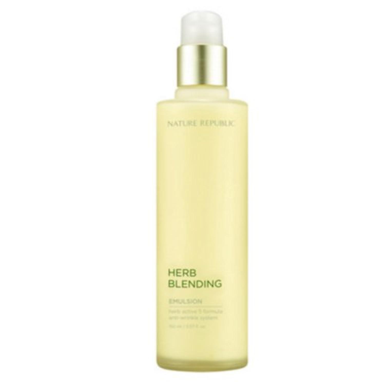 [ネイチャーリパブリック] Nature republicハブブレンディングエマルジョン海外直送品(Herb Blending Emulsion) [並行輸入品]