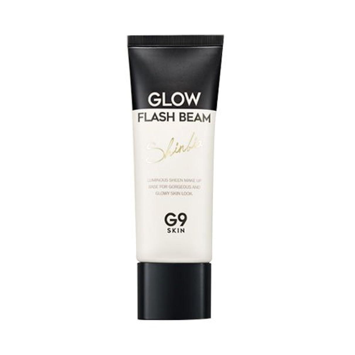 表現定期的に一G9SKIN(ベリサム) GLOW FLASH BEAM シンビア グロー フラッシュ ビーム