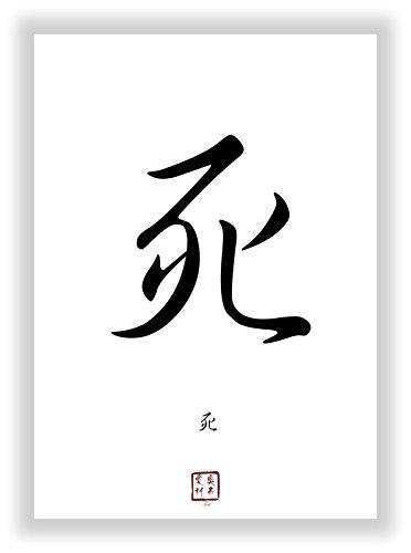 Unbekannt Tod chinesisches - Japanisches Kanji Kalligraphie Schriftzeichen - China Japan Zeichen Poster asiatische Schrift Zeichen Dekoration Deko Bild