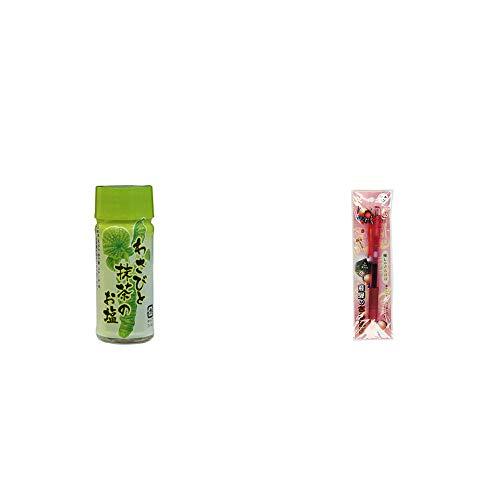 [2点セット] わさびと抹茶のお塩(30g)・さるぼぼ 癒しボールペン 【ピンク】