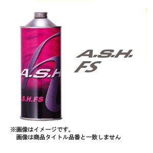 A.S.H.(アッシュ) FS 5W-40 合成油 エンジンオイル 1L ジェイシーディプロダクツ [自動車 1リットル]