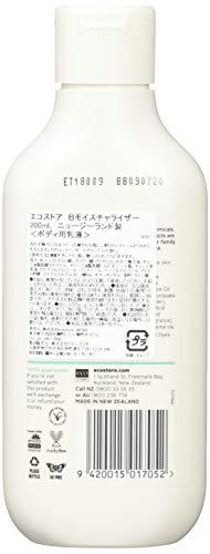 ecostore(エコストア)ベビーモイスチャライザー【ラベンダー&ゼラニウム】200mlベビー赤ちゃん用乳液