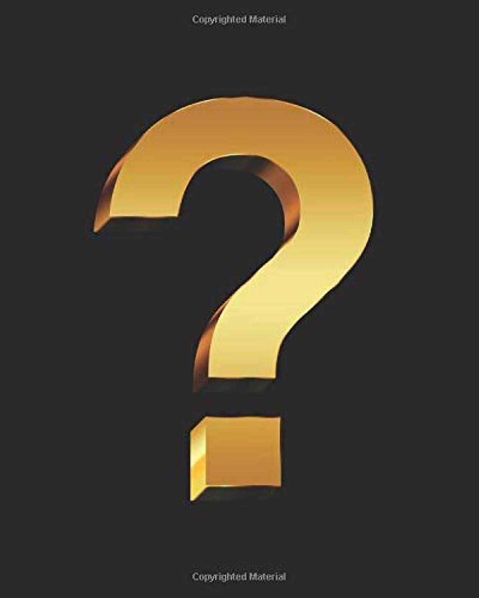 甥セミナー翻訳者QQQ: Advance your quantum question quotient (QQQ) to become a genius in the art of question asking
