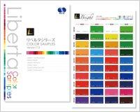 ニチエ リベルタブライト 半透明色 カラー : スーパーブルー サイズ : 1010mmX20m LB-673-20