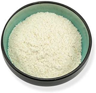 Gold Mine White Corn Masa Harina - USDA Organic - Macrobiotic, Vegan, Kosher and Gluten Free Flour for Healthy Mexican Dishes – 5 LBS