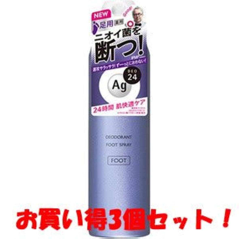 薬局稼ぐアクチュエータ(資生堂)Agデオ24 フットスプレーh 142g(医薬部外品)(お買い得3個セット)