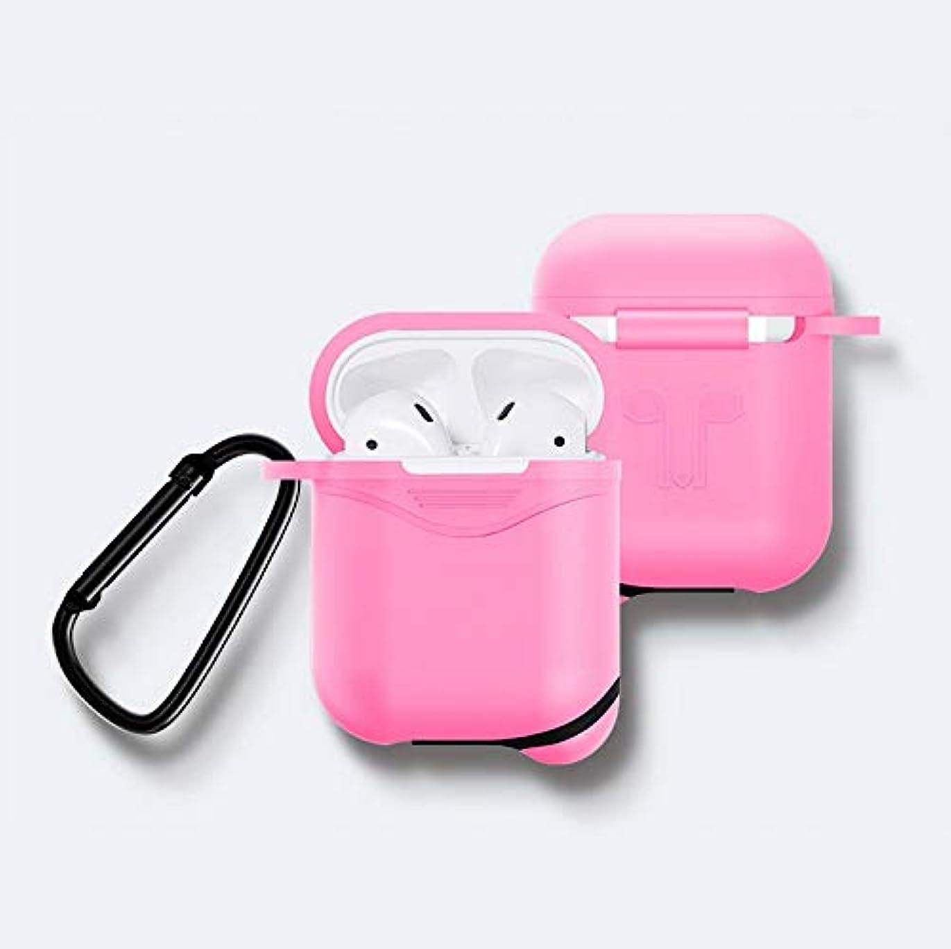 宿題すべて見物人ACHICOO 保護カバー 保護ケース プロテクターカバー プロテクターケース シリコンカバー Apple Airpods用 シリコン アンチロスト ピンク