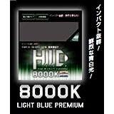 H.I.D純正交換タイプ〔2本セット〕 8000K ホワイト DC12/24V共用 /D2S/D2R兼用