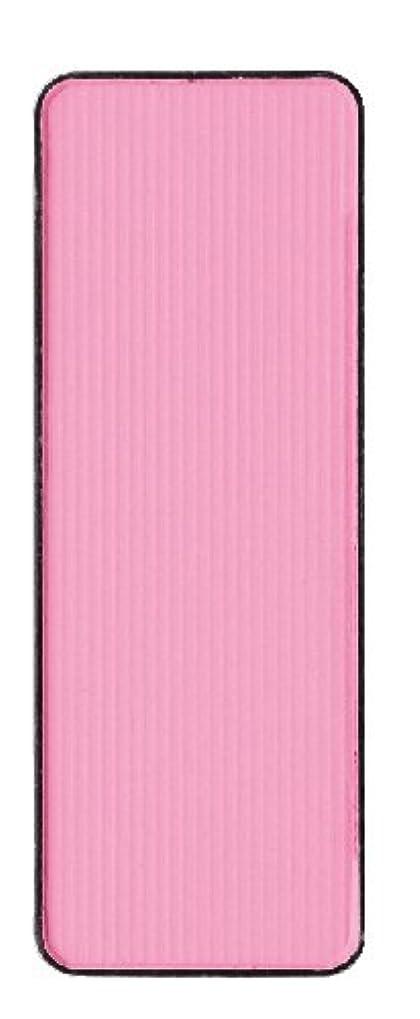 マトリックスノイズシャツヴィザージュ グローオン 8 ライトピンク