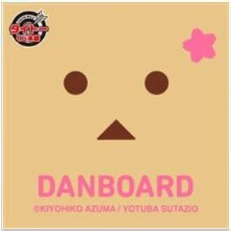 It is not Taito lottery Honpo cardboard cherry 18 species last Happy Award No 1 carton