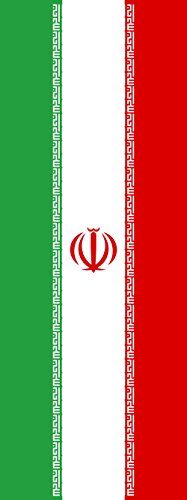 magFlags Bandera Irán | Bandera Vertical | 6m² | 400x150cm