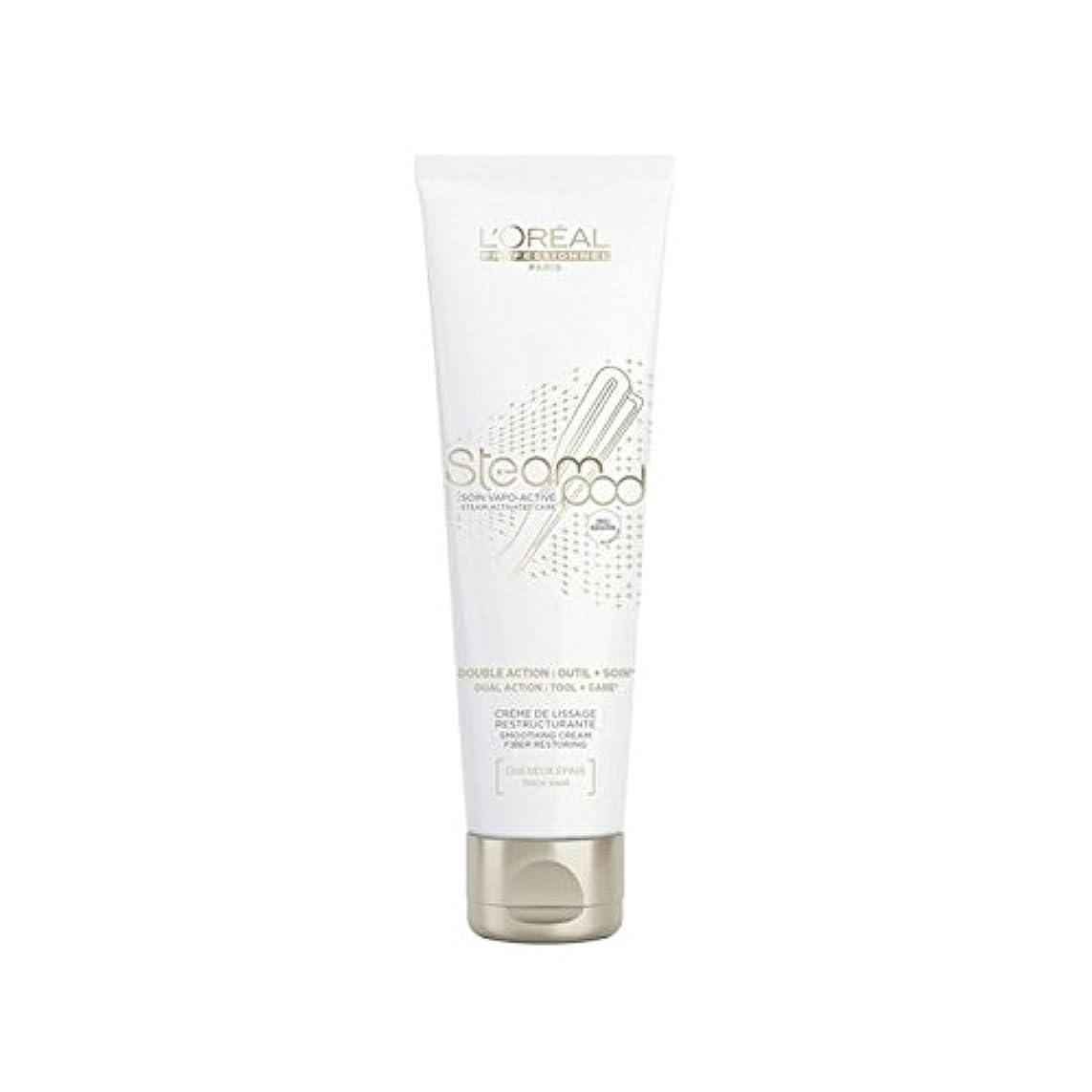 ヘルメットモロニッククリームロレアルのプロフェッショナルは敏感濃厚なクリーム(150ミリリットル)を x2 - L'Oreal Professionnel Steampod Sensitive Thick Cream (150ml) (Pack of 2) [並行輸入品]