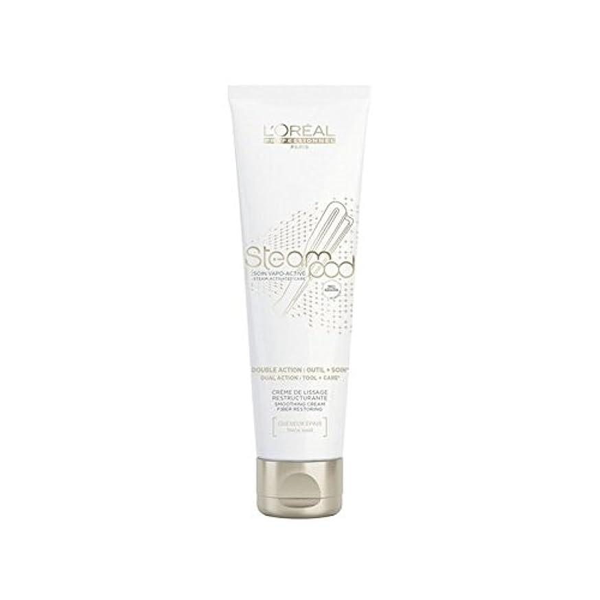 スリーブビートシーズンL'Oreal Professionnel Steampod Sensitive Thick Cream (150ml) - ロレアルのプロフェッショナルは敏感濃厚なクリーム(150ミリリットル)を [並行輸入品]