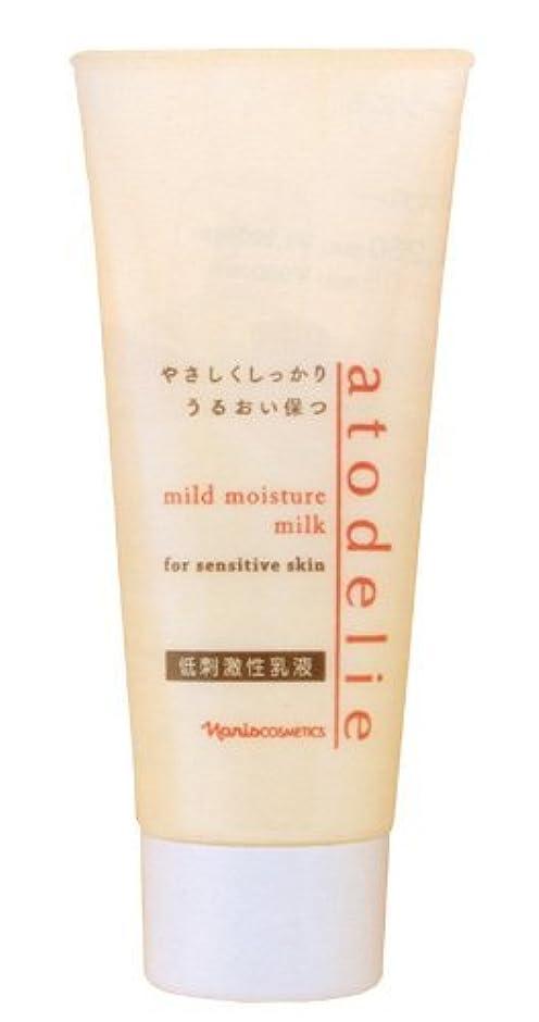 甲虫乳剤車ナリス アトデリエ マイルドモイスチャーミルク 100g <25592>