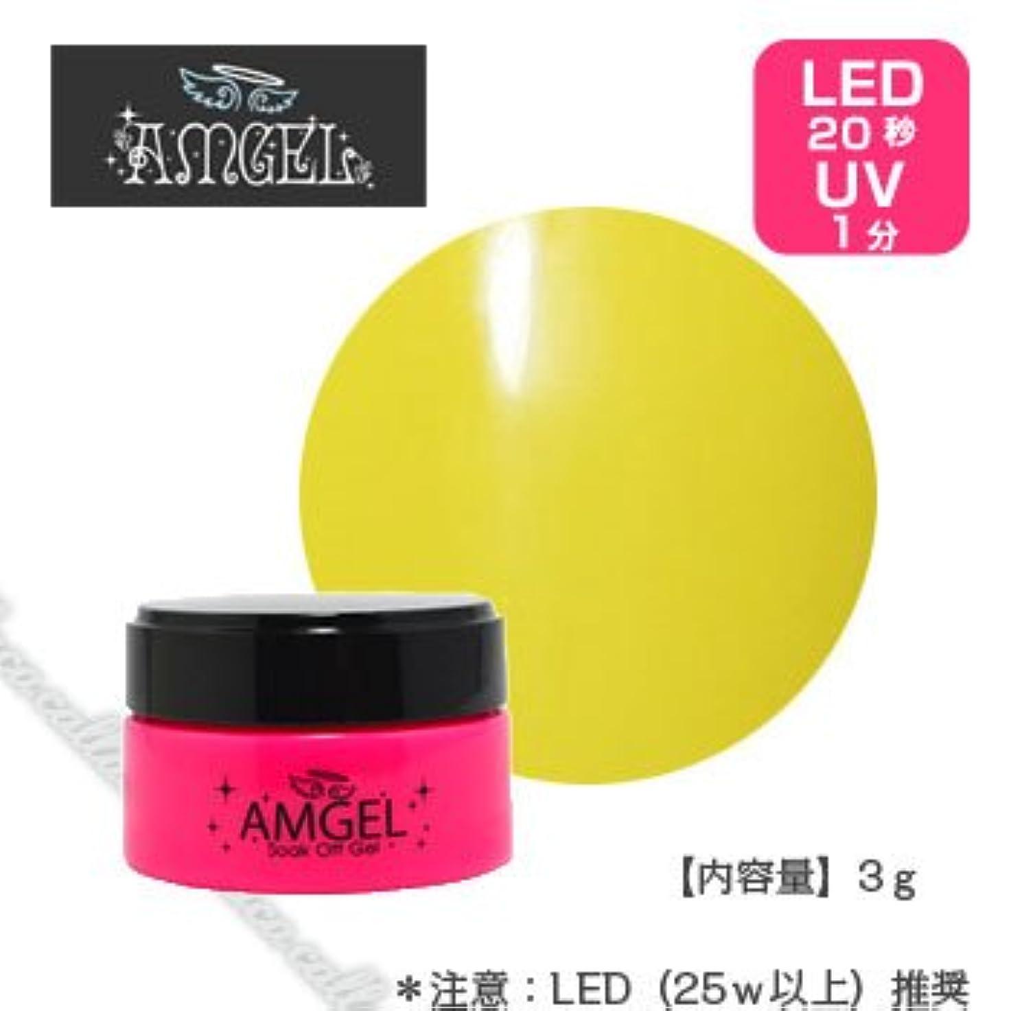 長いです命題分散アンジェル( AMGEL)  カラージェル   AL12M ガンバレモン 3g