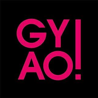プロランキングGYAO!  –無料のビデオアプリ購入