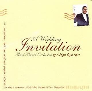 cd wedding invitation
